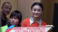 袁姗姗不介意被和杨幂比较 证实已接到《宫3》的邀约 120227