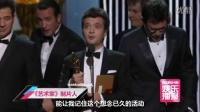 《艺术家》获得奥斯卡最佳影片 导演称太太是自己的灵感来源 120227
