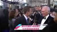 82岁最佳男配角获奖感言 幽默风趣尽显童心 120227