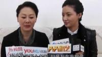 《生死一线间》北京热拍 田子田再续女强人形象 120228