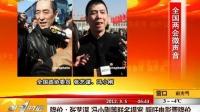 张艺谋 冯小刚等联名提案呼吁电影票降价
