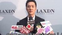 冯绍峰公布选女友标准 想和娜塔莉波特曼合作 120316