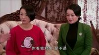 乡村爱情圆舞曲 38