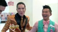 2014超级巨星红白艺能大赏全程回顾(中)