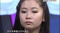 美丽俏佳人之熊猫女大变身 140303