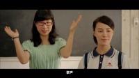 青春校园爱情电影《回到那年夏天》淘梦网 独家发行
