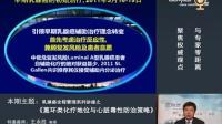 第9期-王永胜-蒽环类化疗地位与心脏毒性防治策略-医脉通e讲堂