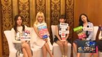 化妆超过三小时登台不到十分钟 T-ara来华宣传耍大牌险遭媒体罢访 160629