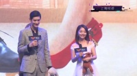 《八月未央》开拍 Rain主演 付辛博自曝要与偶像玩对立 160707