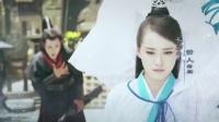 《新边城浪子》曝光片头曲MV 高能歌词剧透虐心剧情
