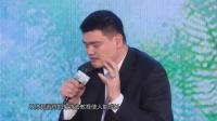 李连杰为公益不在意被诋毁 姚明将继续关注体育公益 160710