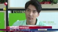 娱乐星天地20160714蔷薇搭配向日葵 赵又廷、高圆圆闲聊夫妻相 高清