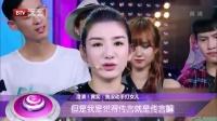 每日文娱播报20160714黄奕直言不敢出门? 高清