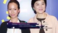 邢嘉倩诞下混血宝宝成未婚妈 叶倩文往医院探望妈妈 160718