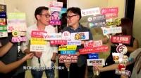 梁家辉邀四大天王加入《寒战3》 导演笑言不用再等四年 160718