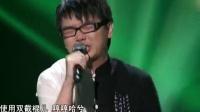 中国新歌声导师王力宏 林俊杰海报剪影曝光 160719