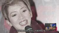 梅艳芳铜像竖立2周年纪念 歌迷视为精神偶像 160719