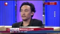 娱乐星天地20160719演技也会遗传 张震演戏师承父亲 高清