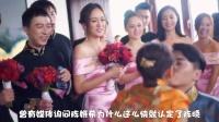 赵丽颖拒参加陈晓婚礼曝光豪宅 霍建华送心如姐 千万豪宅作新婚礼物