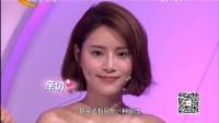 谁是偶像剧外最强女主角 160721