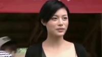 汪峰前妻葛荟婕涉嫌吸毒 被行政拘留多日 160725