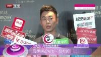 """每日文娱播报20160725朱亚文竟是""""大厨""""? 高清"""