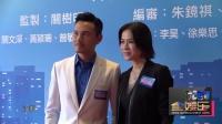 宣萱否认百万回巢TVB:做梦 被林文龙曝签多年合约 160728