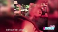 GOT7演唱会中国粉丝遭殴打 160802