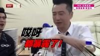 每日文娱播报20160802那英透露庾澄庆秘密 高清