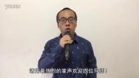 《中国新论文》全球首播啦!#中国好噪音#