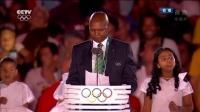 [全场回放]2016里约奥运会开幕式 嘉宾致词 高清