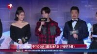 娱乐星天地20160808专注公益进川藏 陈坤启动《行走的力量》 高清