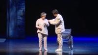 《风中丽人》上海首演 杨学进首演音乐剧挑战不小 160814