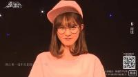 美女主播演绎李小璐爆火作品 看过的人暴露了年纪