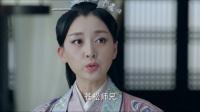 《青云志》第9集 李易峰张小凡cut