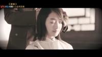 《麻雀》陈深、徐碧城人物关系篇