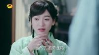 《诛仙青云志》 第11集 李易峰张小凡cut2