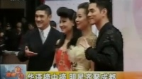 2010华语榜中榜 明星齐聚成都