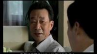 电视剧《命运》精彩片花