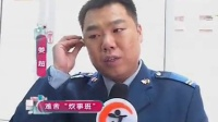 每日文娱播报 100402 李雪健动情落泪 搭档曝拍戏玩命