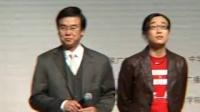 大学生电影节首映《叶问2》 主创同众现场看片