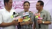 香港老牌艺人组团整形感染演艺圈