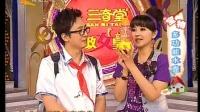 河北卫视 家政女皇20100524