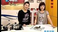 东南卫视20100603-食来运转