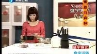 东南卫视20100605-食来运转