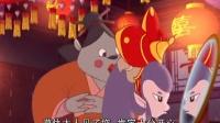 虹猫蓝兔光明剑52