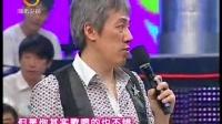 湖北卫视 综艺大满贯20100620