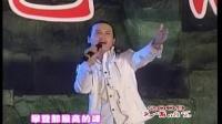 [牛人]天孪兄弟吉林四平2009元宵晚会演出(下)