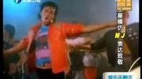明星模仿MJ舞蹈 向流行天王致敬20100625娱乐乐翻天