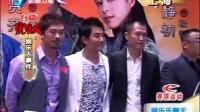 黄晓明笑称自己是实力派 20100707 娱乐乐翻天